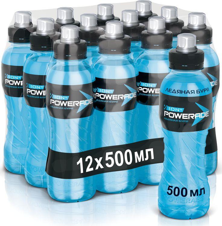 Энергетический напиток Powerade спортивный изотонический, 12 шт по 500 мл напиток изотонический olimp iso plus powder лимон 700г