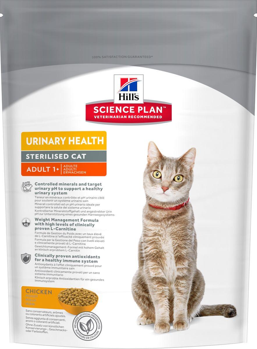 Корм сухой Hill's Science Plan Urinary Sterilised, для стерилизованных кошек и кастрированных котов, с курицей, 300 г