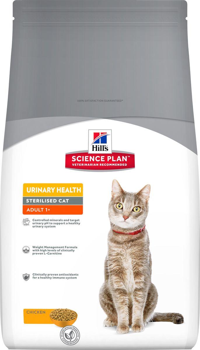 Корм сухой Hill's Science Plan Urinary Sterilised, для стерилизованных кошек и кастрированных котов, с курицей, 1,5 кг