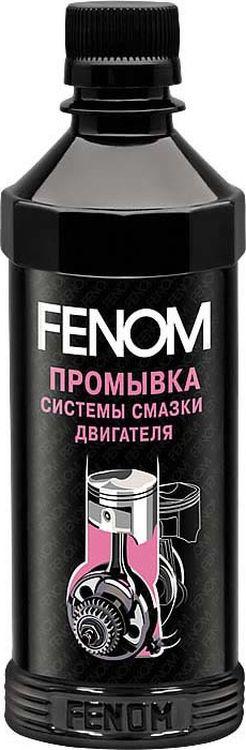 Промывка системы смазки двигателя Fenom, FN1229 промывка двигателя liqui moly промывка масляной системы двигателя 0 3л 1920