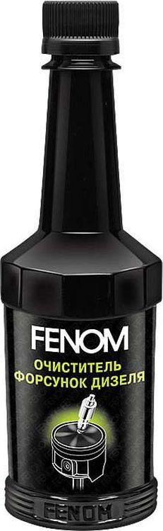 Очиститель форсунок Fenom, FN1243, дизеля очиститель массажер языка дельтатерм лингва classic цвет фиолетовый