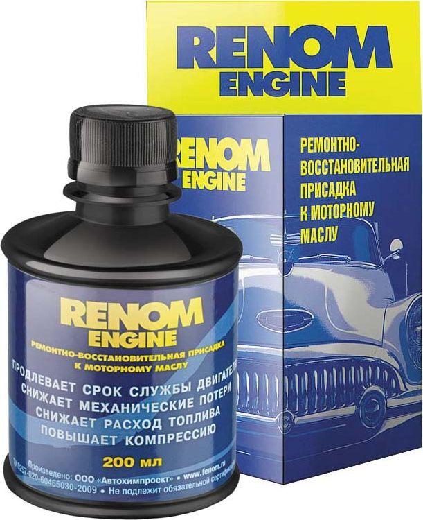 Присадка в масло Fenom, FN710, ремонтно-восстановительная цена