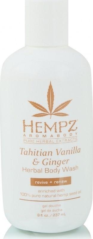 Гель для душа Hempz Tahitian Vanilla & Ginger, 237 мл hempz tahitian vanilla ginger herbal body wash гель для душа имбирь и ваниль таити 237 мл