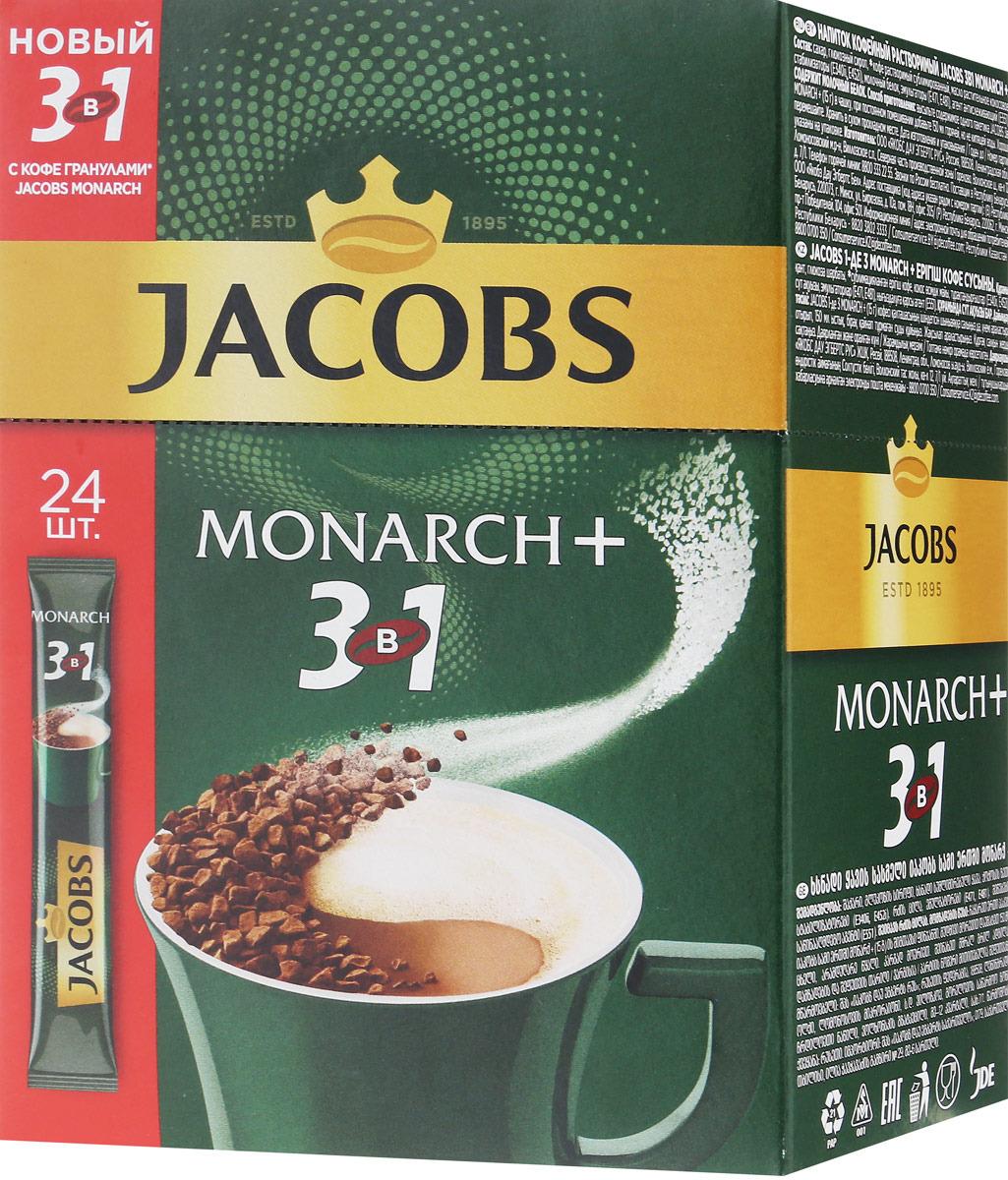 Jacobs Monarch 3 в 1 напиток кофейный растворимый в стиках, 24 шт jacobs monarch кофе натуральный растворимый в стиках 10 шт