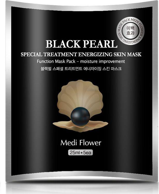 Маска косметическая Medi Flower MF50267, 125