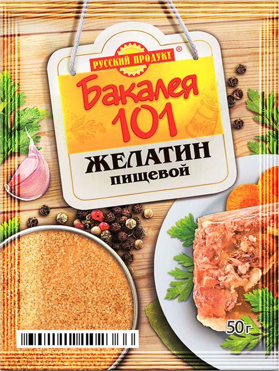Русский продукт Желатин пищевой, 50 г для волос желатин