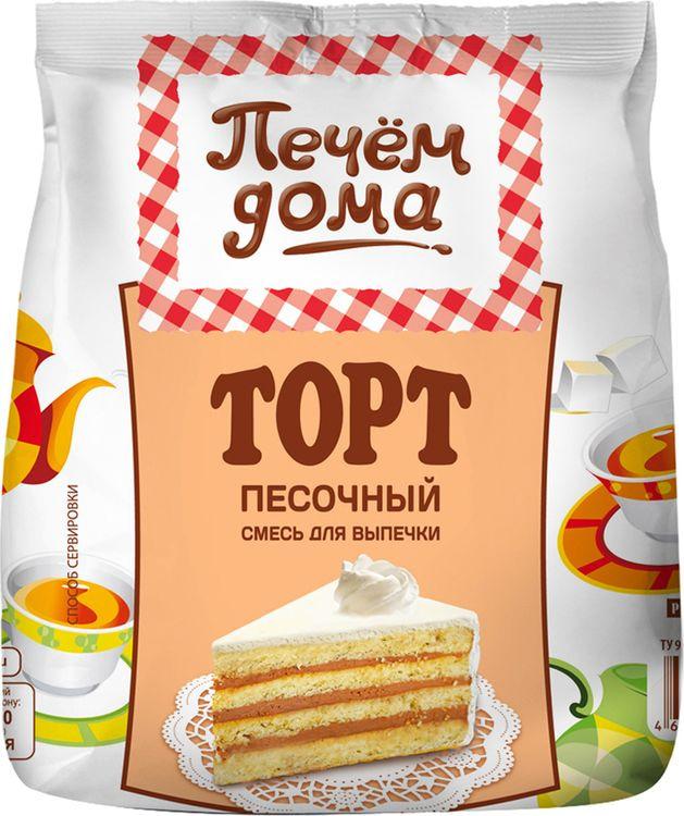 Печем дома Торт песочный смесь для выпечки, 400 г смесь для выпечки почти печенье матча шоколад кокос 370 г