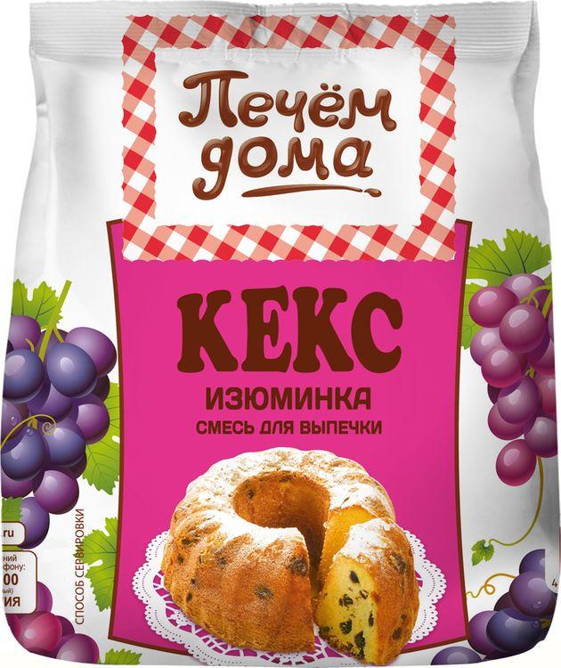 Фото - Печем дома Кекс изюминка смесь для выпечки, 400 г все для дома