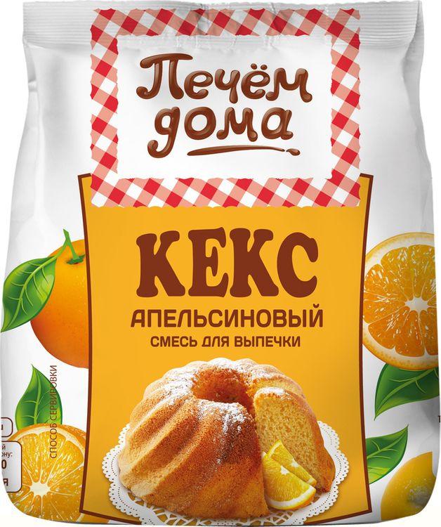 Печем дома Кекс апельсиновый смесь для выпечки, 400 г смесь для выпечки почти печенье матча шоколад кокос 370 г