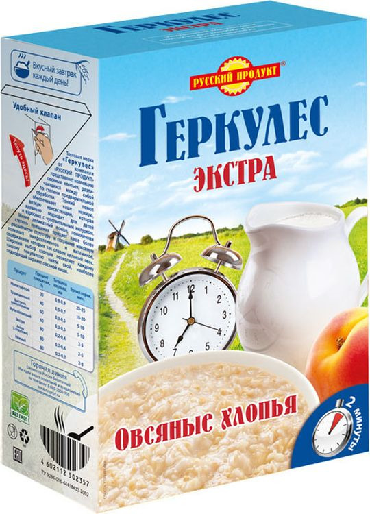 Русский продукт геркулес экстра быстрого приготовления, 350 г