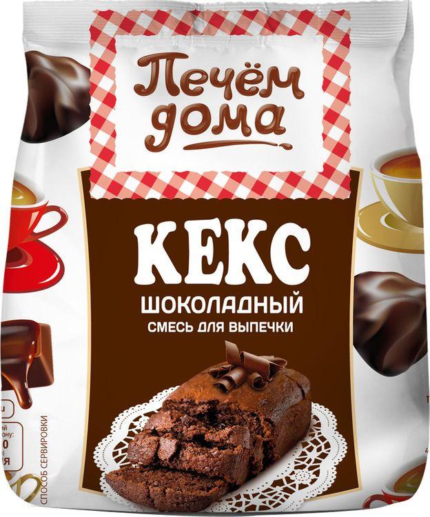 Печем дома Кекс шоколадный смесь для выпечки, 300 г смесь для выпечки почти печенье матча шоколад кокос 370 г