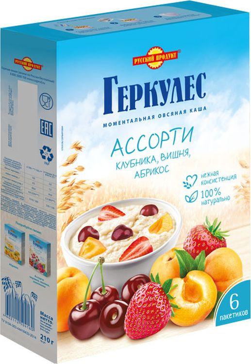 Русский продукт Геркулес овсяная каша ассорти: клубника, абрикос, вишня, 6 шт по 35 г danone продукт творожный персик абрикос 3 6% 170 г
