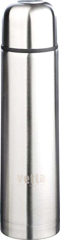 Термос Vetta Буллет, 841786, серебристый, 750 мл цена