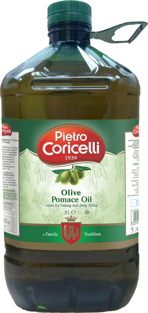 Оливковое масло Pietro Coricelli Pomace, 5 л лонгслив pietro filipi pietro filipi pi028ewcpjd8