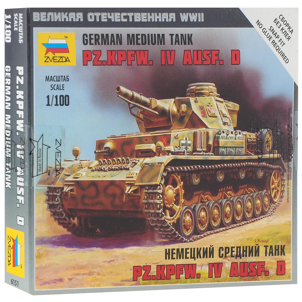 Звезда Сборная модель Немецкий средний танк Pz-IV Ausf D rmf rm 5001 1 35 tiger i pz kpfw vi ausf e sd kfz 181 plastic model kit