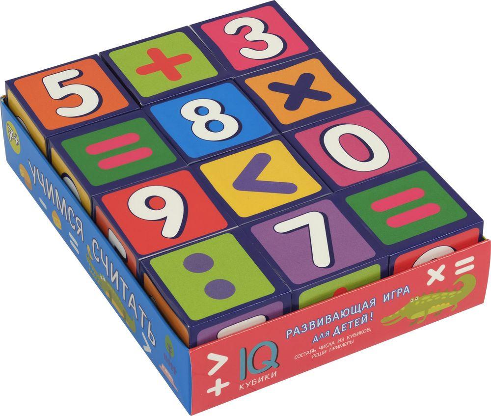 """Кубики Айрис-пресс IQ """"Учимся считать"""", 978-5-8112-6788-0, 12 шт"""
