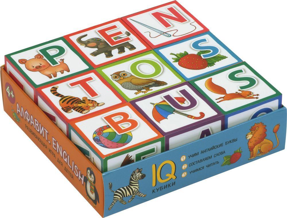 Фото - Кубики Айрис-пресс IQ Алфавит English, 978-5-8112-6790-3, 9 шт айрис пресс игры с картинками для малышей буквы карандаши счет 3 5 лет
