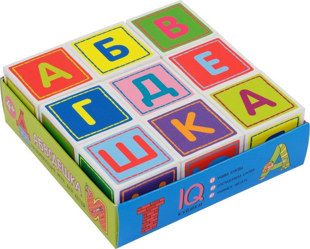 """Кубики Айрис-пресс IQ """"Абвгдешка"""", 978-5-8112-6884-9, 9 шт"""