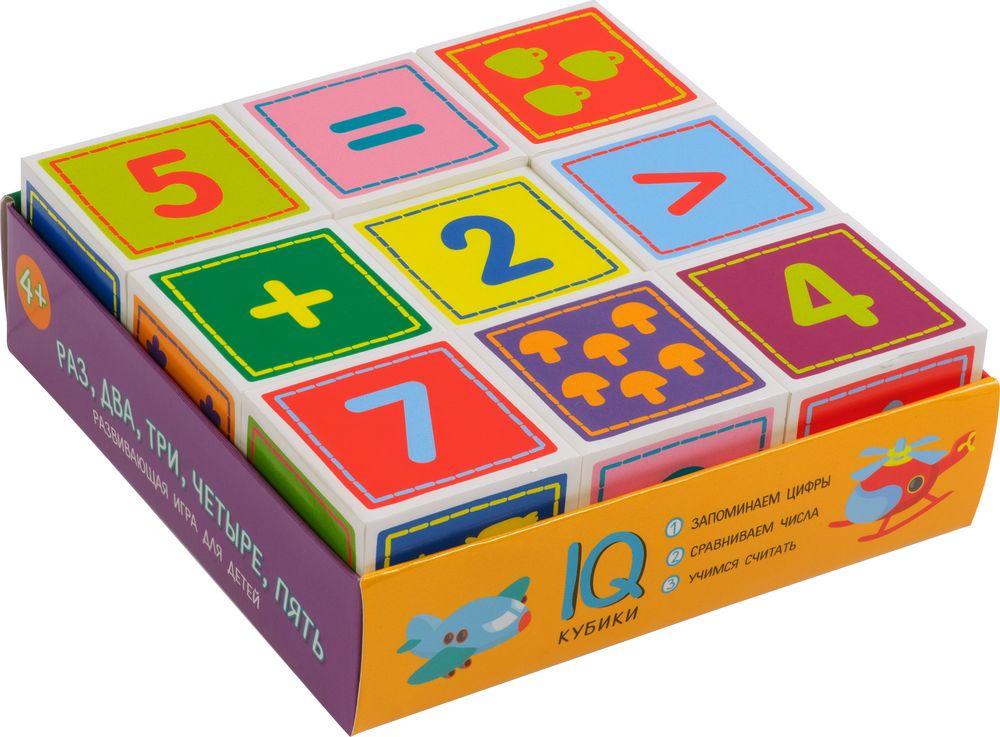 Кубики Айрис-пресс IQ Раз, два, три, четыре, пять, 978-5-8112-6885-6, 9 шт кубики айрис пресс iq кубики учимся читать 26871