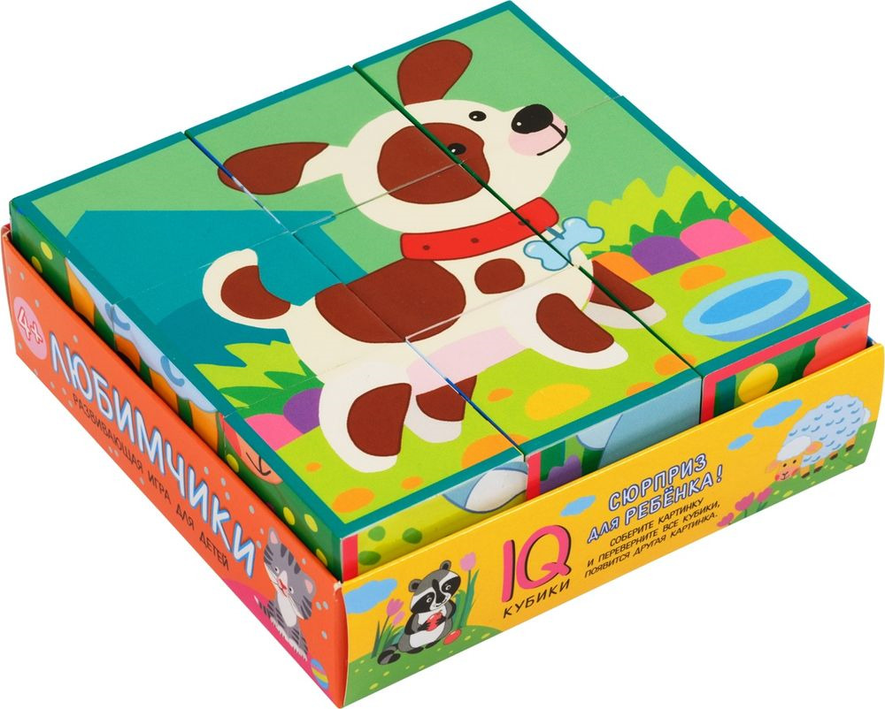 Кубики Айрис-пресс IQ Любимчики, 978-5-8112-6896-2, 9 шт кубики айрис пресс iq кубики учимся читать 26871