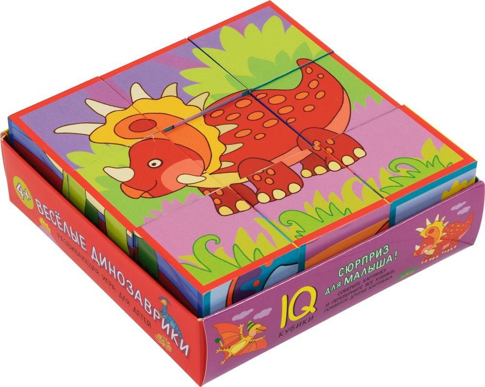 Кубики Айрис-пресс IQ Веселые динозаврики, 978-5-8112-6898-6, 9 шт кубики айрис пресс iq кубики учимся читать 26871