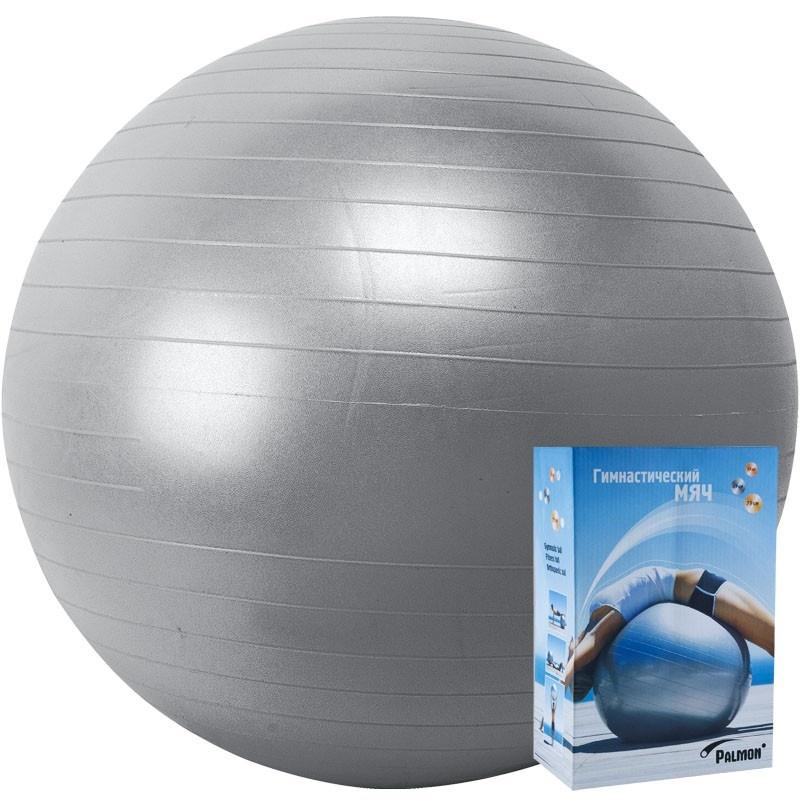 """Мяч для фитнеса Palmon r324065, серебристыйr324065Мяч гимнастический, 65 см.Тренирует правильную осанку, чувство естественной координации тела, улучшает работу вестибулярного аппарата, уменьшает нагрузку на связки, суставы, межпозвоночные диски. Занятия с мячом дают уникальную возможность воздействовать не только на мышцы, которые участвуют в """"обычных"""" движениях, но и глубокие мышечные структуры, позволяющие выполнять сложнокоординированные движения. Мячи для фитнеса могут использоваться людьми всех возрастов в спортзале и дома.Без насоса."""