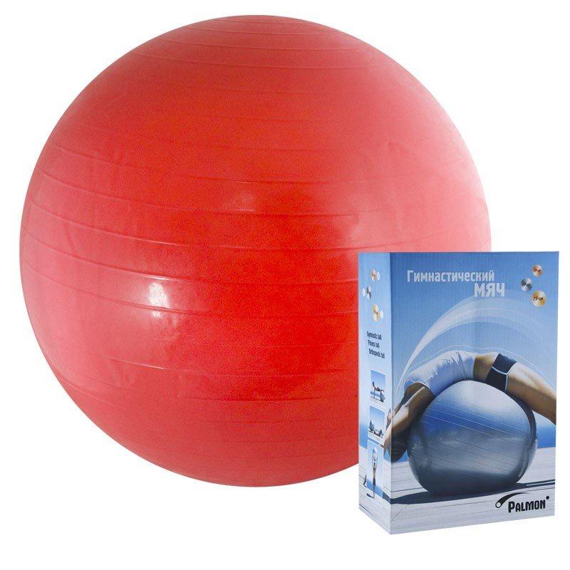 Мяч для фитнеса Palmon Мяч гимнастический, 45 см., красный