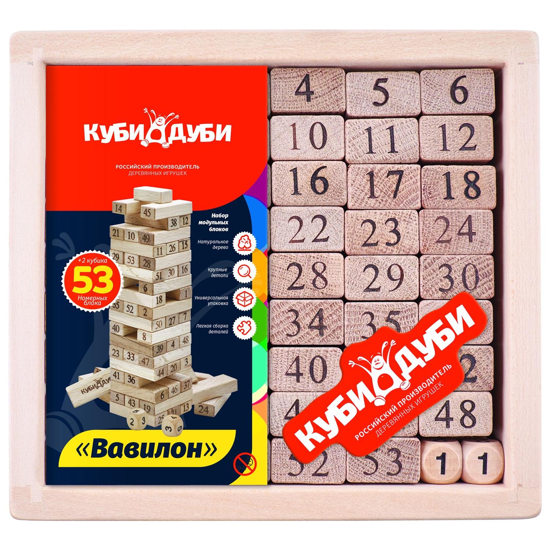 Настольная игра Куби Дуби Вавилон, kd00009 настольные игры recent toys головоломка куби гами