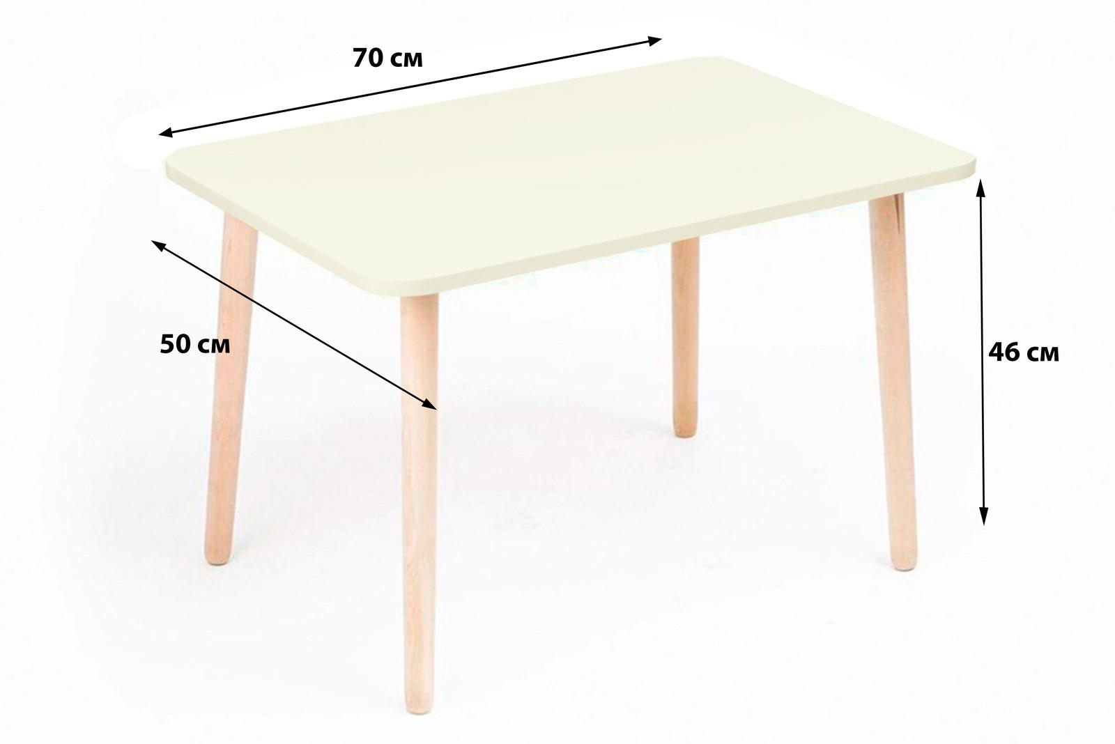 Детский стол Polli Tolli Джери, 33676, светло-бежевый стол polli tolli джери оранжевое солнце