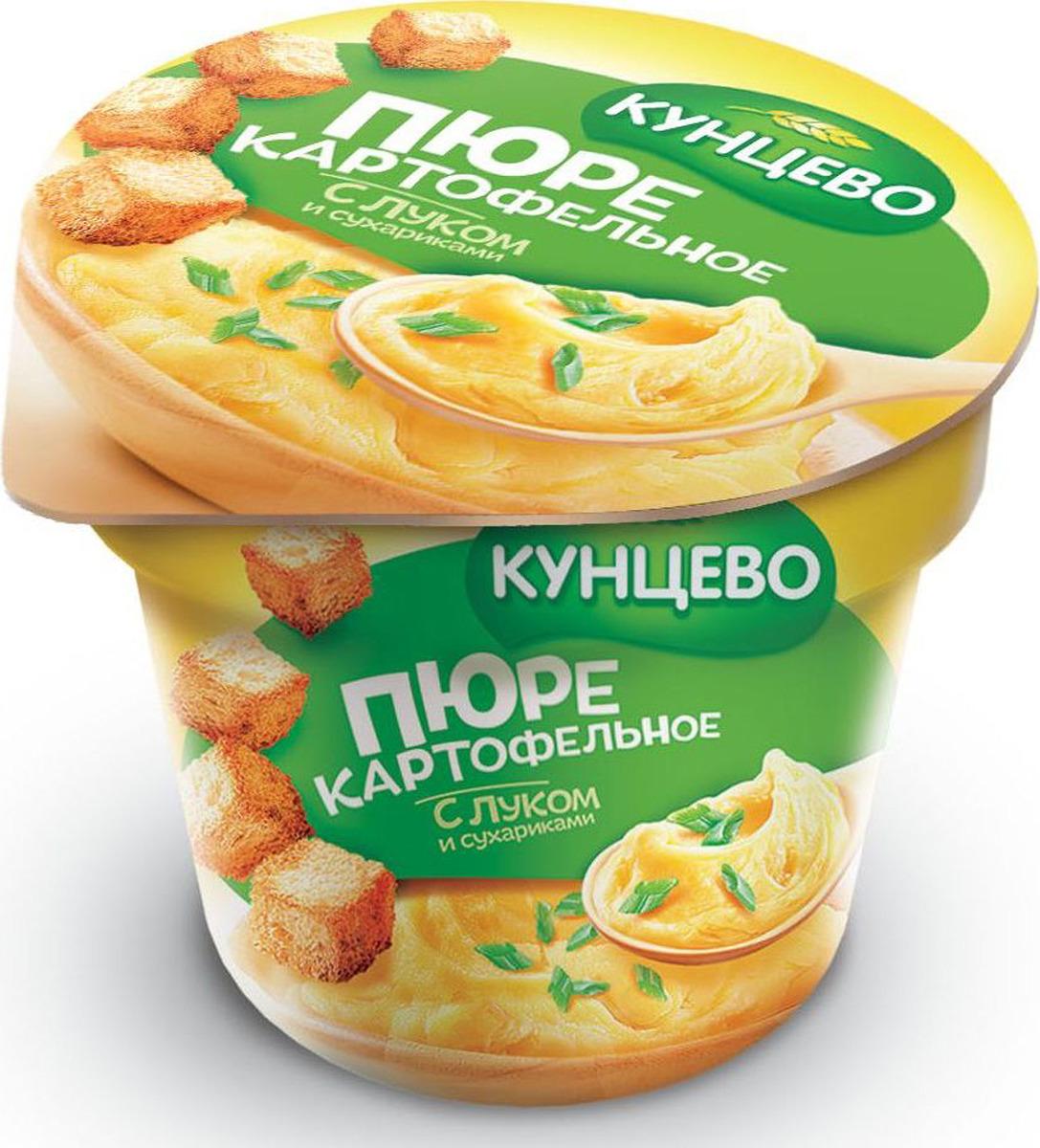 Пюре быстрого приготовления Кунцево, с луком и сухариками, стакан, 40 г пюре podravka картофельное