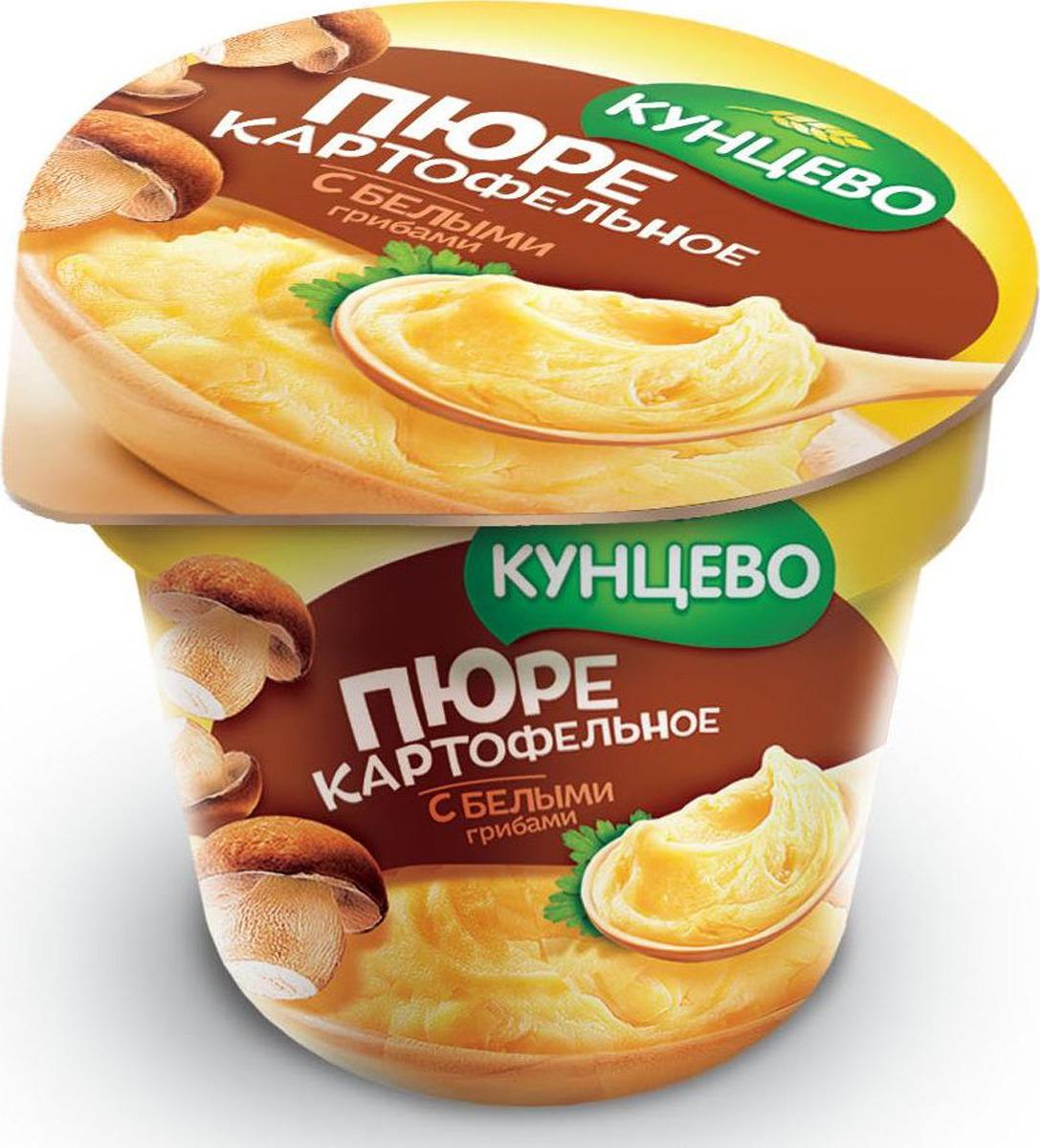 Пюре быстрого приготовления Кунцево, с белыми грибами, стакан, 40 г пюре podravka картофельное