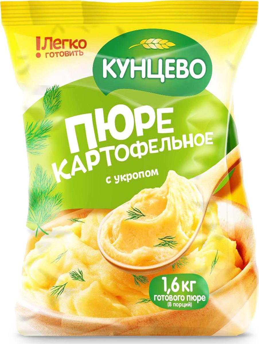 Пюре быстрого приготовления Кунцево, с укропом, 240 г пюре podravka картофельное
