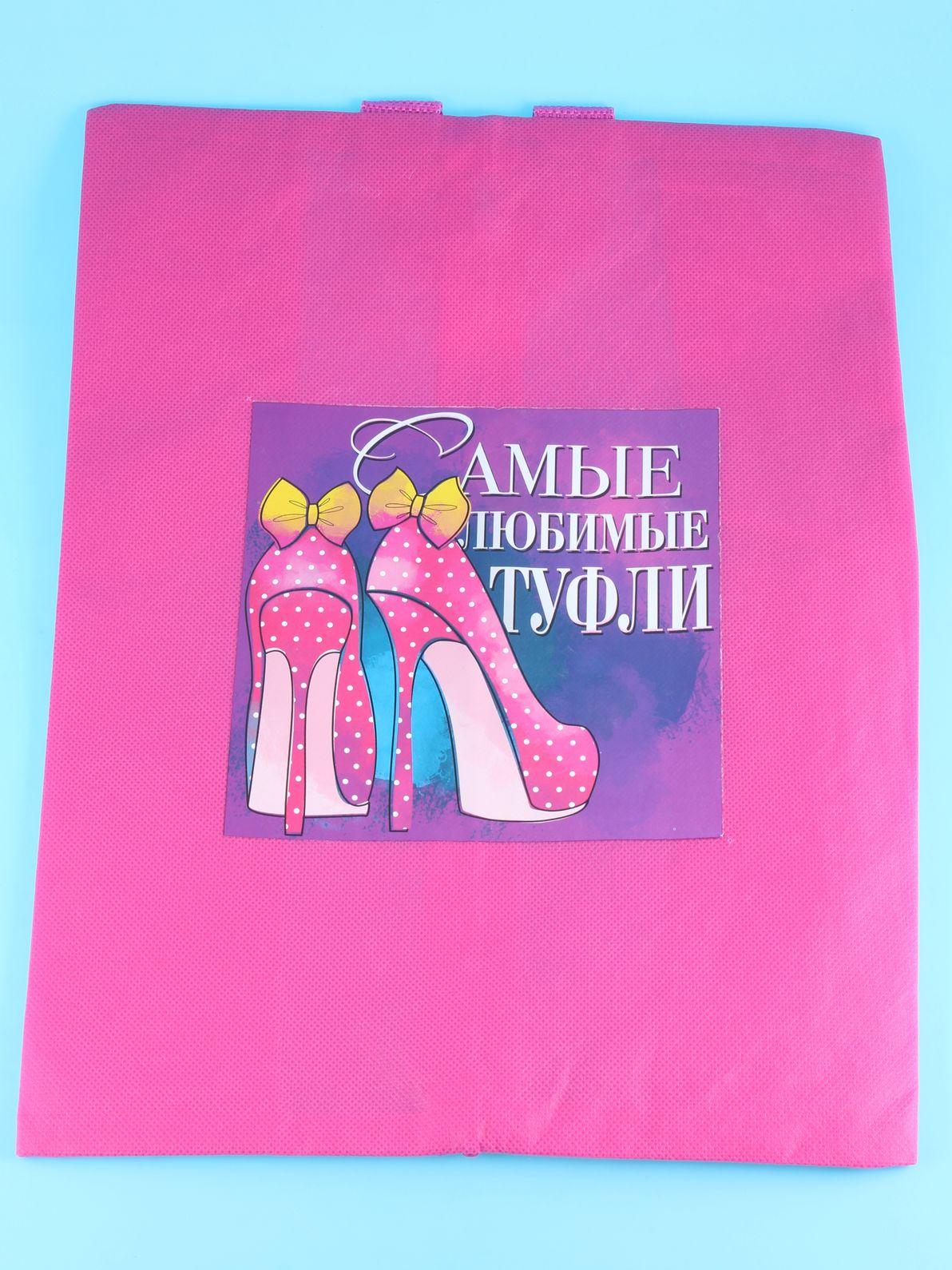 Мешок для сменной обуви Выручалочка 7426936750919 мешок для обуви megasport ms201 0090 tote bag