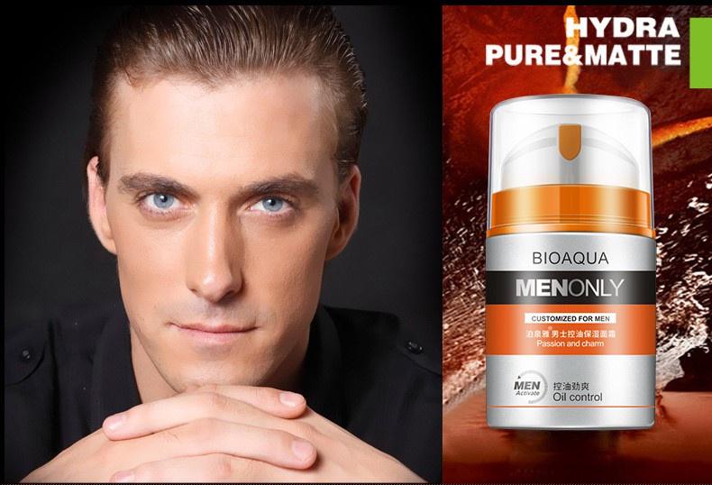 Крем для ухода за кожей BIOAQUA крем для лица с гиалуроновой кислотой для мужчин, 50 гр.  Bioaqua