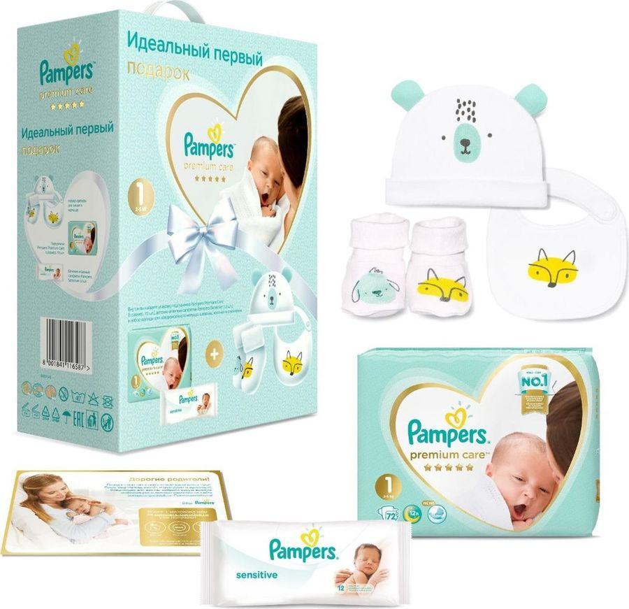 Подарочный набор подгузников Pampers Premium Care Newborn, 0001210892, 2-5кг, 72 шт салфетки детские pampers natural clean 2х64 шт