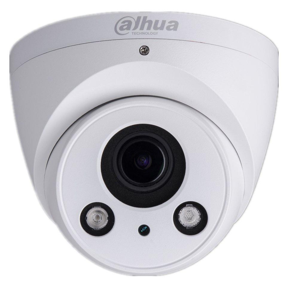 IP камера DAHUA DH-IPC-HDW2431RP-ZS, белый