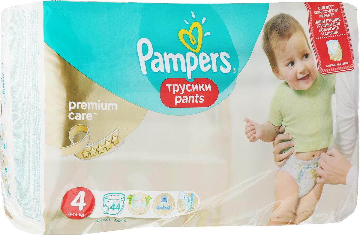 Pampers Pants Трусики Premium Care 9-14 кг (размер 4) 44 шт
