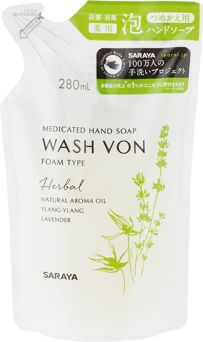 Фото - Жидкое пенящееся мыло для рук Saraya Wash Von, 280 мл жидкое пенящееся мыло для рук shavo green 450 мл