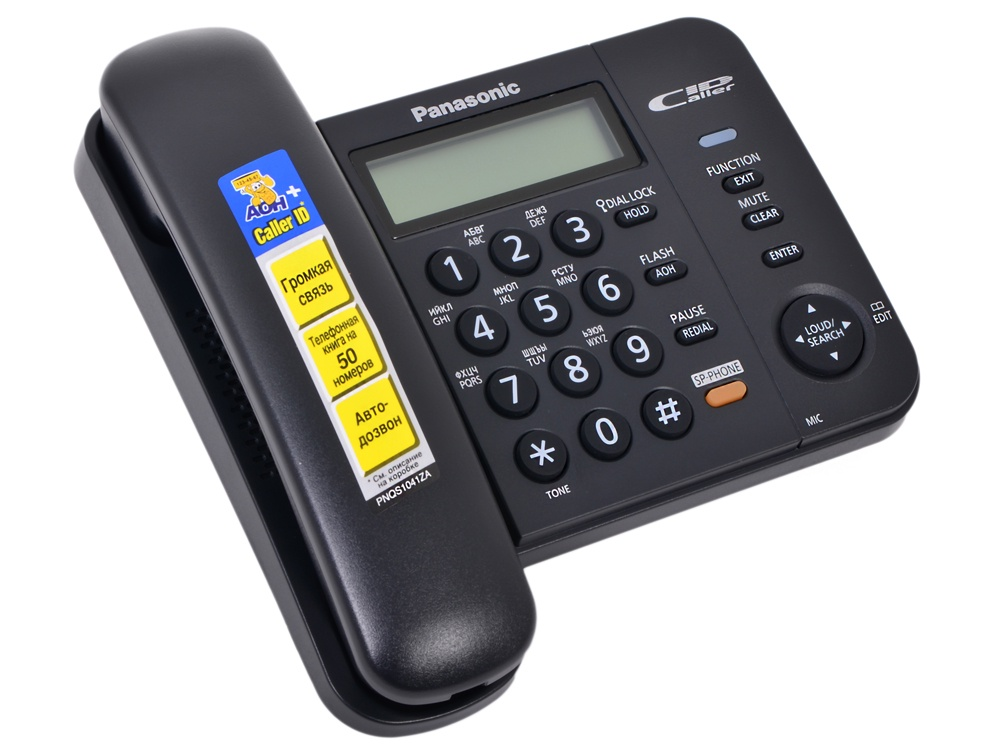 Проводной Телефон PANASONIC KX-TS2358 RUB