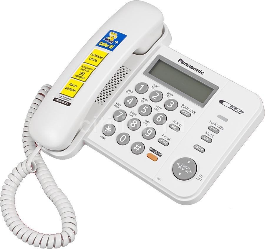 Телефон PANASONIC KX-TS2358RUW, белый