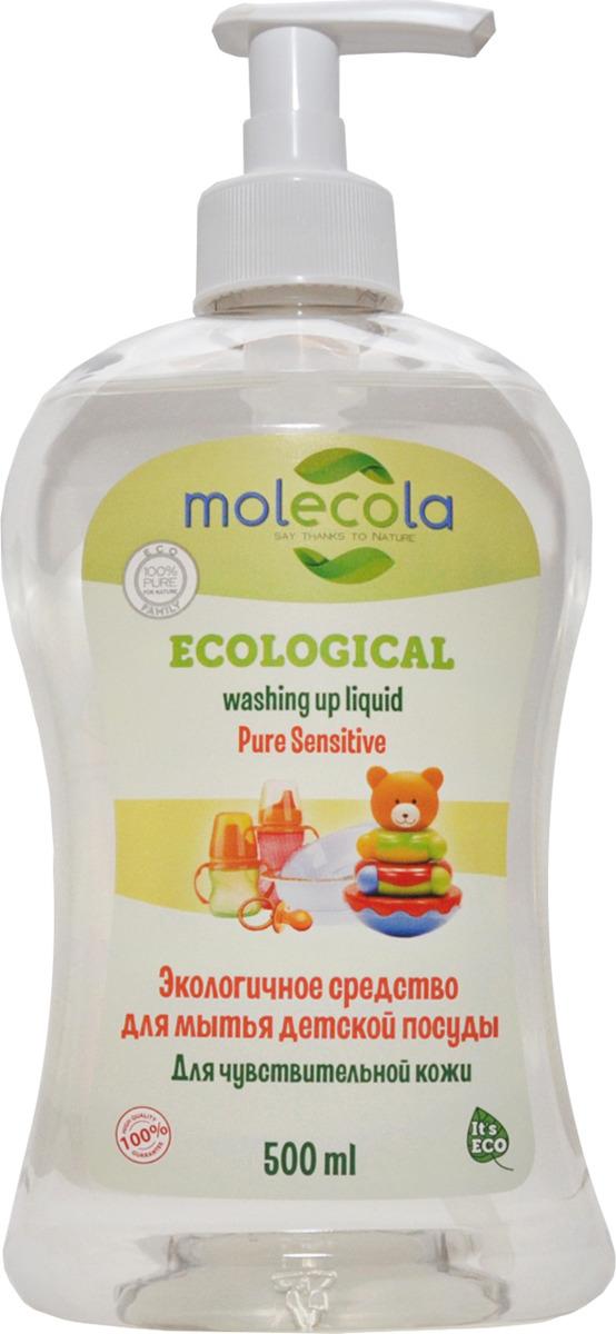 """Средство для мытья детской посуды Molecola """"Pure Sensitive"""", экологичное, 500 мл"""