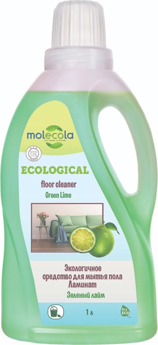 Средство для мытья пола Molecola Ламинат, универсальное, 1 л molecola универсальное моющее средство для пола ламинат экологичный 1000 мл 9233