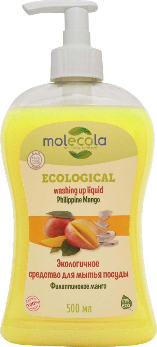 Средство для мытья посуды Molecola Филиппинское манго, 500 мл molecola средство для мытья посуды филиппинское манго 500 мл