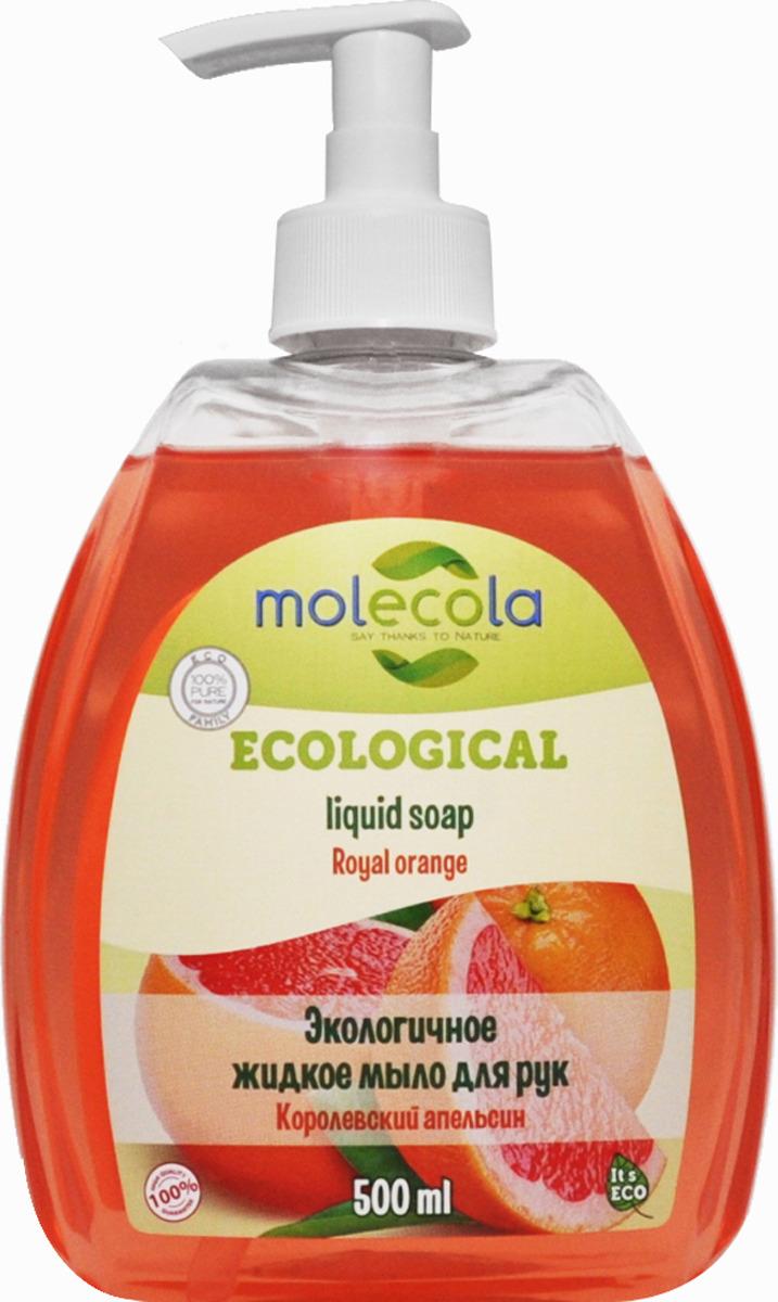 "Molecola Жидкое мыло для рук ""Апельсин"" 500 мл"