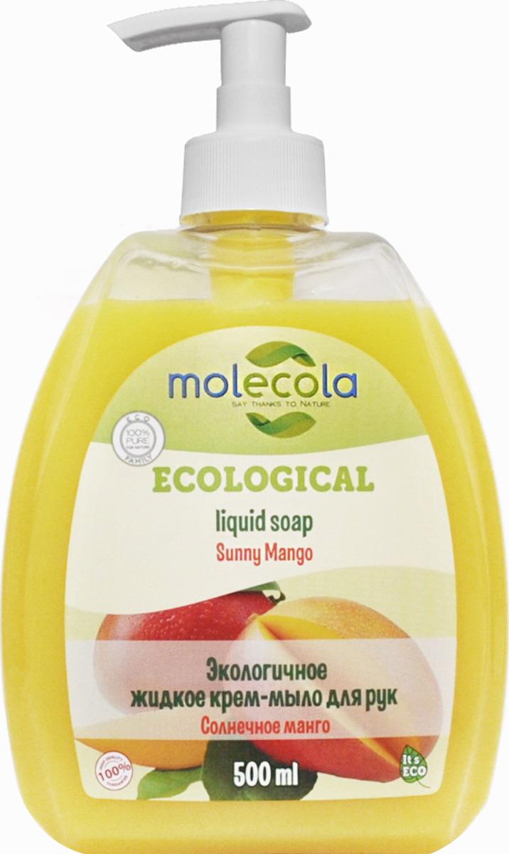 Molecola Жидкое крем-мыло для рук Манго 500 мл9172Уникально сбалансированный комплекс моющих, питающих и увлажняющих компонентов, которые бережно ухаживают за вашей кожей, оставляя ее чистой, нежной и ароматной. Благодаря высокому содержанию смягчающих добавок, жидкое крем-мыло восстановит и усилит естественные защитные функции кожи и поддержит их в течение нескольких часов. Покупая продукцию ТМ Molecola, вы участвуете в защите окружающей среды. Бутылка сделана из пластика, который подлежит вторичной переработке в России. Рекомендуем!