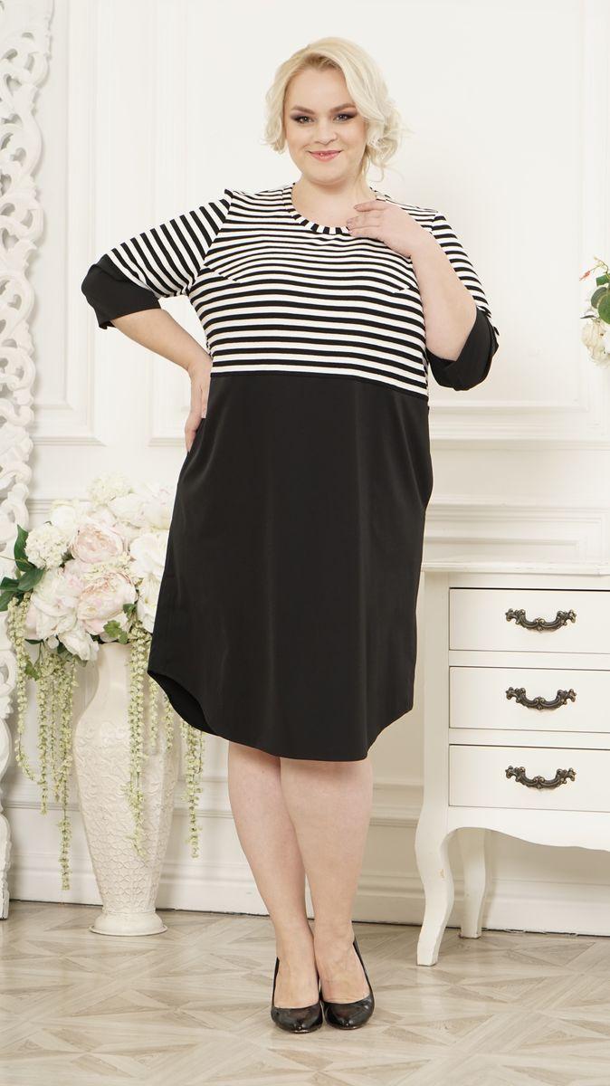 Платье Зар-стиль юбка зар а стиль цвет черный