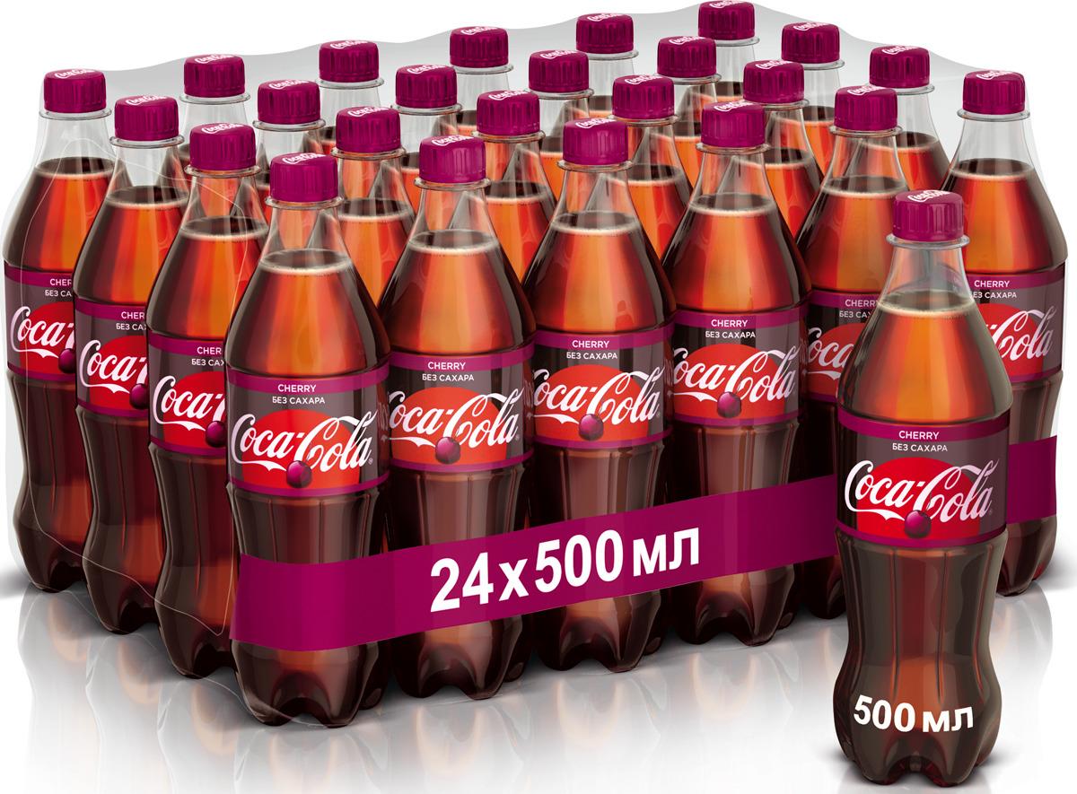 Напиток сильногазированный Cherry Zero Coca-Cola, 24 шт по 0,5 л