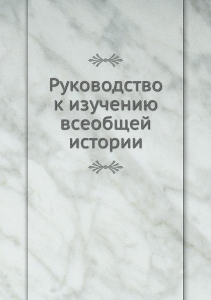 9785458122498