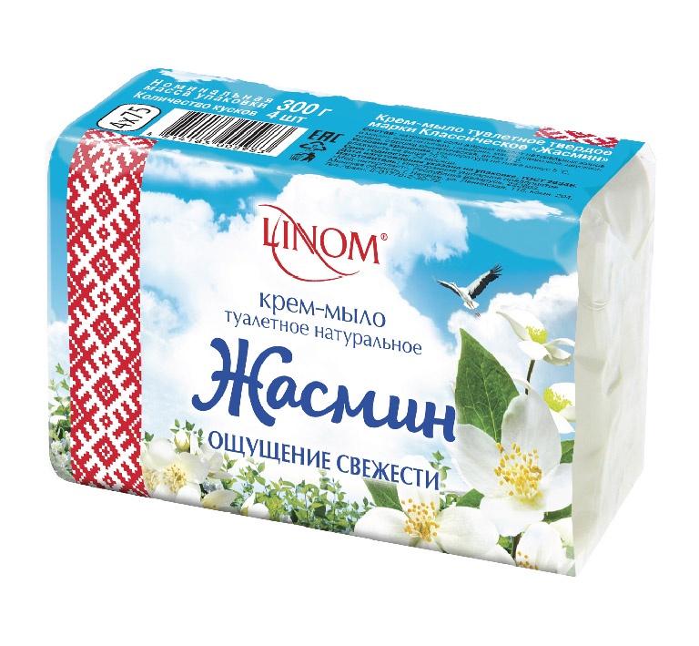 "Мыло туалетное LINOM(БЕЛАРУСЬ) ""Жасмин"". Классическое. Натуральное. 300 грамм(4х75)."