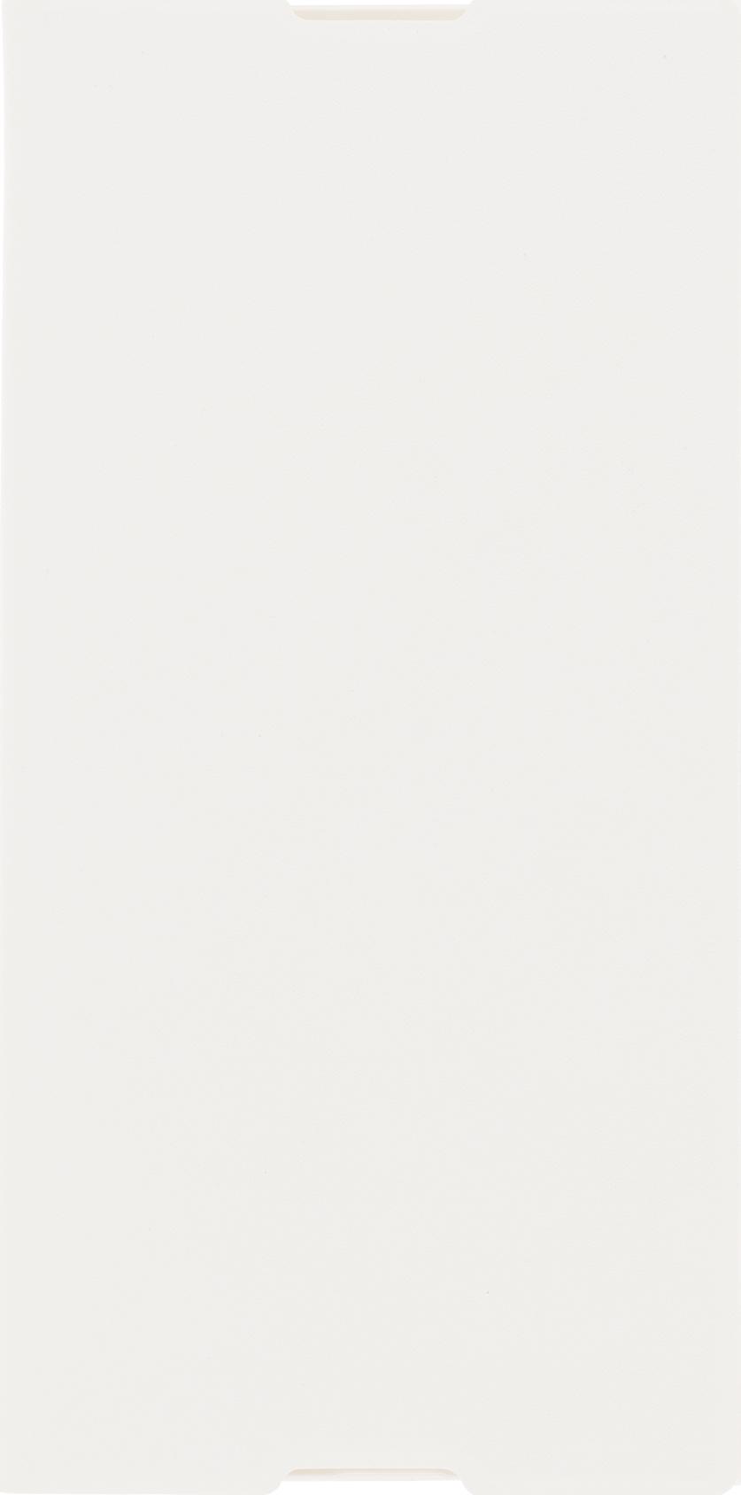 Чехол Brosco Book для Sony Xperia XA1 Ultra, белый